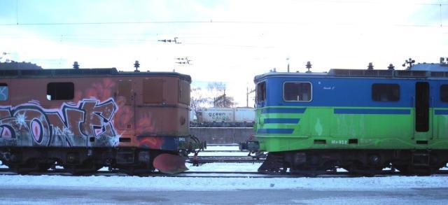Ma 961 och Ma 958